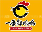 苏州鼎四方餐饮管理有限公司