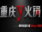 重庆Y火锅加盟怎么样_重庆Y老火锅加盟费用