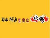 习水豆腐皮火锅