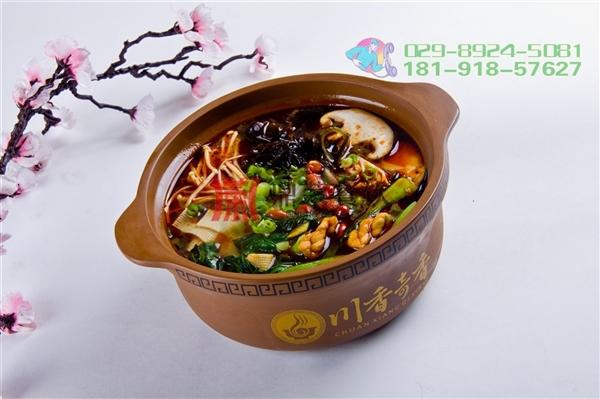 川香奇香砂锅加盟 - 莼菜砂锅