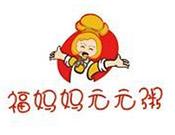 福台(上海)餐饮有限公司