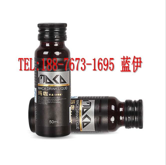 深圳食品公司酵素复合饮品代工上海厂家