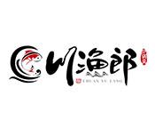 四川川渔郎餐饮服务有限公司