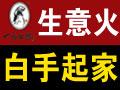 北京一品世家东方饮食管理有限公司