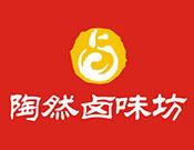 武汉陶然卤味坊食品有限公司