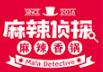 北京万合食域餐饮管理有限公司