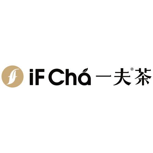 IFChá一夫茶