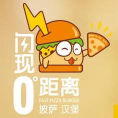 广州市富城企业管理服务有限公司