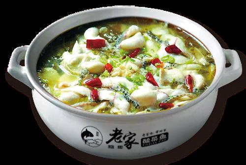 加盟酸菜鱼品牌【老家酸菜鱼】酸菜鱼培训二合一教程_2