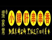 成都豆之物语餐饮管理有限公司