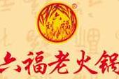 重庆富鼎餐饮文化发展有限公司
