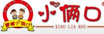 牡丹江市小俩口餐饮有限公司