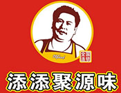 添添聚源味中式快餐加盟