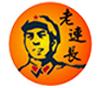重庆迪羊餐饮文化有限公司