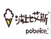 波比艾斯美式冰淇淋加盟