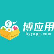 博应用互联网金融信息服务平台