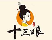十三娘水饺