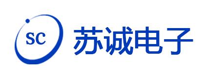 徐州苏诚电子科技有限公司