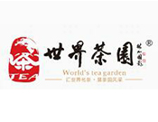 北京世界茶园