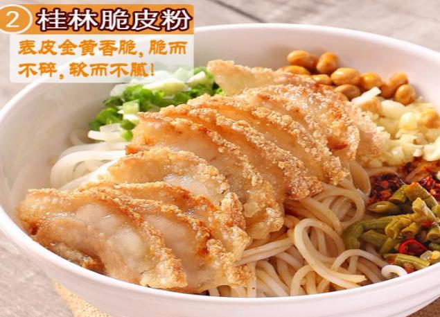 味特轩桂林米粉加盟_2