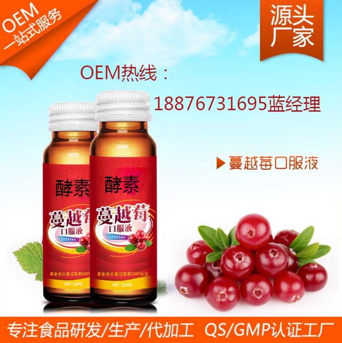 上海核桃红枣饮品代加工 国内GMP认证厂家