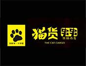 重庆猫货串串