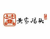 重庆黄家码头餐饮管理有限公司