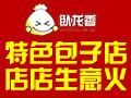 济南源创餐饮管理咨询有限公司