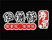 伊藤静寿司餐饮管理有限公司