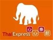 美诺(北京)餐饮管理有限公司