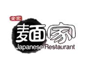 沈阳全家餐饮管理有限公司