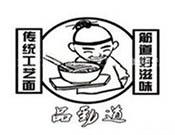 杭州市空仁餐饮管理有限公司