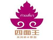 广州萨佤迪餐饮管理有限公司