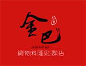 济南泉之源餐饮管理有限公司