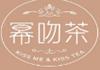 幂吻茶茶饮