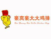 上海豪爽餐饮管理有限公司
