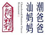 广州市雪中送炭餐饮管理有限公司