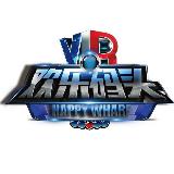 欢乐码头VR体验馆