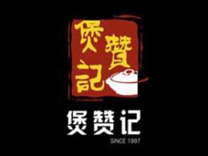 广州大掌柜餐饮管理有限公司