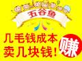 济南新思路机械设备有限公司