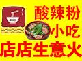 秦皇岛中丰益粮餐饮管理有限公司