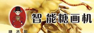 郑州沃达机械设备有限公司