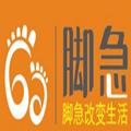 浙江脚急网络科技有限公司