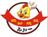 广州鑫谷维餐饮咨询管理有限公司