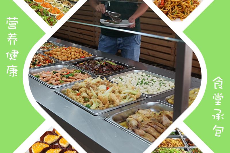 鸿业餐饮蔬菜配送解析蔬菜质量与经营效益之间的关系