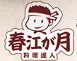 宁波市海曙春江花月食品技术服务有限公司