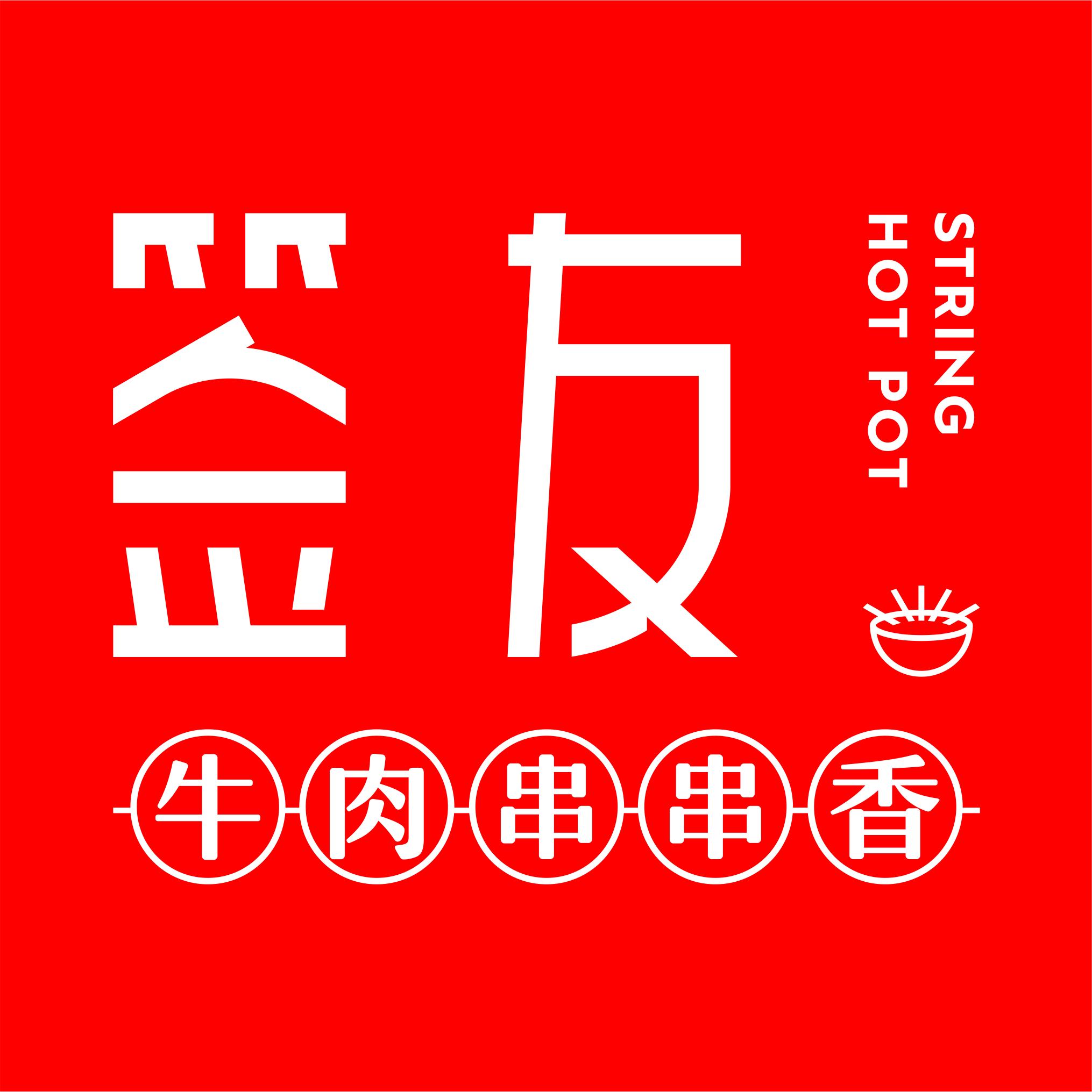 重庆协创餐饮有限公司