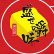 湖南泓旺餐饮管理有限公司