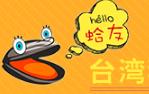 河南瑞泉餐饮管理有限公司