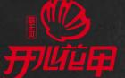 广州德赞投资管理有限公司
